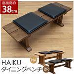ダイニングベンチチェア/スツール 【幅130cm】 木製 クッション張地:合成皮革/合皮 HAIKU ナチュラル