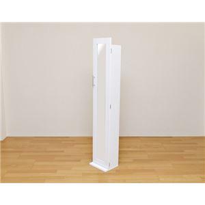 収納付きスタンドミラー/全身姿見鏡【ホワイト】幅30cm×奥行24cm×高さ160cm可動棚6枚付き