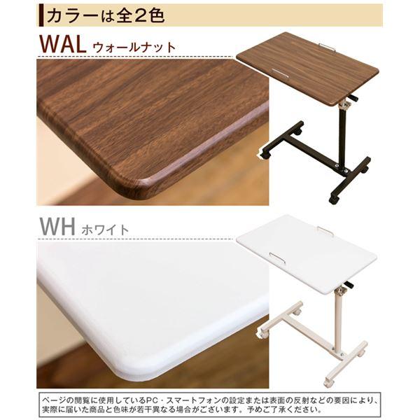 TX-06WH(0.7)マルチサイドテーブル WH