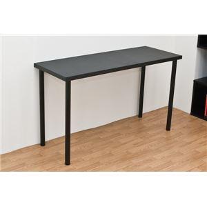 フリーテーブル(作業台/PCデスク/書斎テーブル)幅90cm×奥行60cmホワイト(白)天板厚3cm