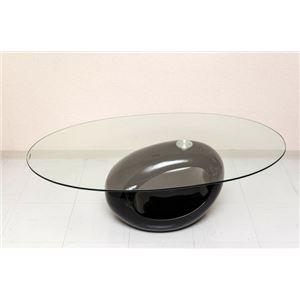 ガラスセンターテーブル/ローテーブル 【ブラック】 幅120cm 『PLANET』 強化ガラス天板