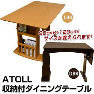 伸長式ダイニングテーブル/エクステンションテー...の紹介画像2