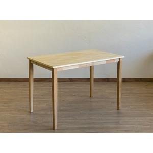 【訳あり・在庫処分】 ダイニングテーブル/リビングテーブル 【長方形/110cm×70cm】 ナチュラル『TORINO』 木製