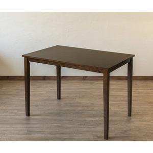 ダイニングテーブル/リビングテーブル 【長方形/...の商品画像