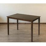 ダイニングテーブル/リビングテーブル 【長方形/110cm×70cm】 ウォールナット『TORINO』 木製 の画像