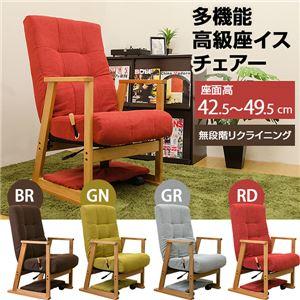 多機能 高級座椅子チェア BR TSN-01BR 【カラー】BR(ブラウン)