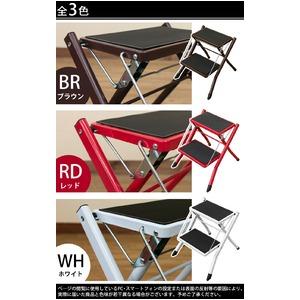 折りたたみ式踏み台/ステップ 【2段】 ブラウン 幅42cm×奥行48cm×高さ43cm スチールフレーム 【完成品】