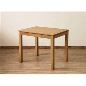 引き出し付きフリーテーブル/ダイニングテーブル 【長方形】 ナチュラル 幅85cm×奥行65cm アジャスター付き