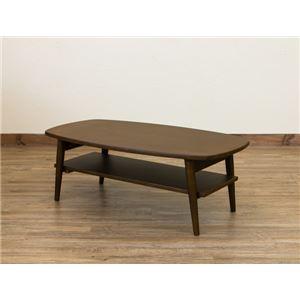 【訳あり・在庫処分】 折りたたみローテーブル/センターテーブル 【長方形/ダークブラウン】 幅90cm 『TRIM』 収納棚付き 【完成品】