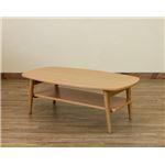 折りたたみローテーブル/センターテーブル 【長方形/ナチュラル】 幅90cm 『TRIM』 収納棚付き 【完成品】 の画像