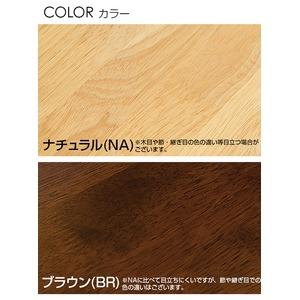 NEWウッディーテーブル/折りたたみローテーブル 【長方形 150cm×75cm】 ナチュラル 木製 【完成品】
