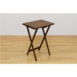 フォールディングテーブル/折りたたみテーブル 【ブラウン】 幅48cm×奥行37cm 木製 省スペース収納 【完成品】