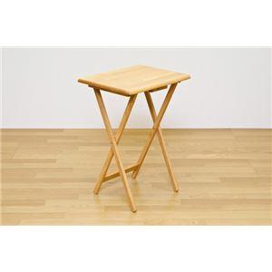フォールディングテーブル/折りたたみテーブル 【ナチュラル】 幅48cm×奥行37cm 木製 省スペース収納 【完成品】