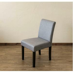 【アウトレット品】 FABダイニングチェア/食卓椅子 【同色2脚入り グレー】 張地:ファブリック生地