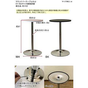 ラウンドバーテーブル/ハイテーブル 【円形 直径55cm】 ブラック スチールフレーム 〔ディスプレイ家具 什器 インテリア〕 の画像