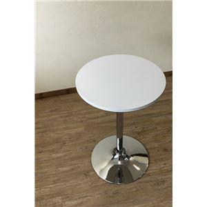 ラウンドバーテーブル/ハイテーブル 【円形 直径55cm】 ホワイト スチールフレーム 〔ディスプレイ家具 什器 インテリア〕 の画像