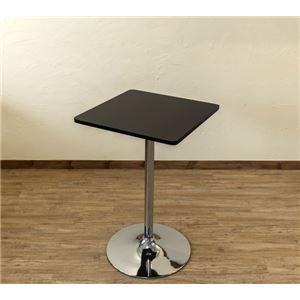 スクエアバーテーブル/ハイテーブル 【正方形 幅55cm×奥行55cm】 ブラック 〔ディスプレイ家具 什器 インテリア〕 の画像