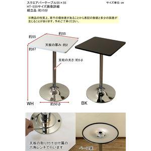 スクエアバーテーブル/ハイテーブル 【正方形 幅55cm×奥行55cm】 ホワイト 〔ディスプレイ家具 什器 インテリア〕 の画像