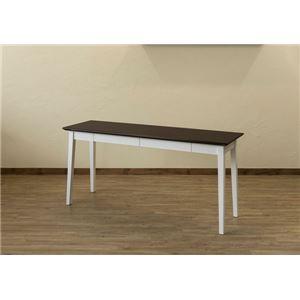 引き出し付きテーブル/パソコンデスク 【幅150cm×奥行45cm】 ダークブラウン 木脚 『Amelia』