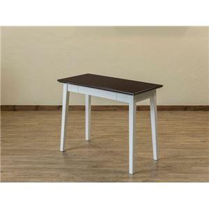 引き出し付きテーブル/パソコンデスク 【幅90cm×奥行45cm】 ダークブラウン 木脚 『Amelia』