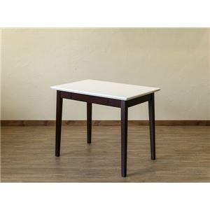 引き出し付きテーブル/パソコンデスク 【幅90cm×奥行60cm】 ホワイトウォッシュ 木脚 『Amelia』