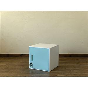 鍵付きロッカー/収納キャビネット 【ブルー】 幅38cm スチール製 縦横連結可 『キューブBOX』