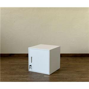 鍵付きロッカー/収納キャビネット【ホワイト】幅38cmスチール製縦横連結可『キューブBOX』