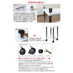 Simple 収納ラック/収納棚 【幅30cm 2段】 ブラック 〔キッチン収納 リビング収納 ディスプレイ家具 什器〕 の画像
