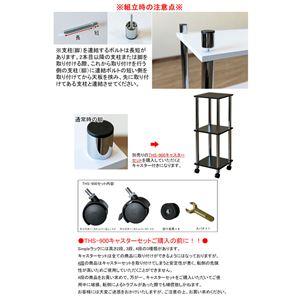 Simple 収納ラック/収納棚 【幅30cm 3段】 ブラック 〔キッチン収納 リビング収納 ディスプレイ家具 什器〕 の画像