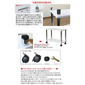 Simple 収納ラック/収納棚 【幅60cm 2段】 ホワイト 〔キッチン収納 リビング収納 ディスプレイ家具 什器〕 の画像