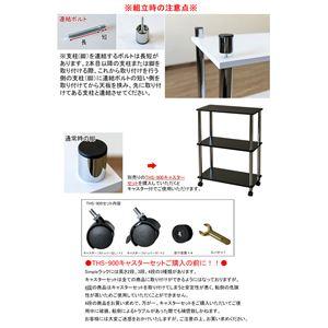 Simple 収納ラック/収納棚 【幅60cm 3段】 ブラック 〔キッチン収納 リビング収納 ディスプレイ家具 什器〕 の画像