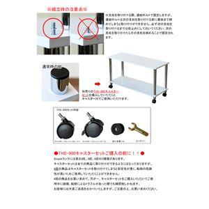 Simple 収納ラック/収納棚 【幅80cm 2段】 ウォールナット 〔キッチン収納 リビング収納 ディスプレイ家具 什器〕 の画像