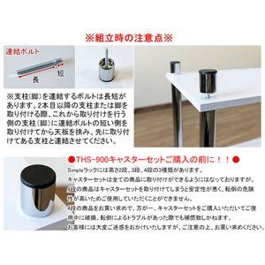 Simple 収納ラック/収納棚 【幅80cm 4段】 ホワイト 〔キッチン収納 リビング収納 ディスプレイ家具 什器〕 の画像