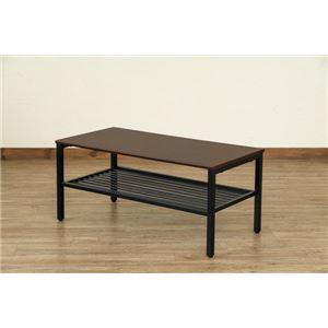 シンプル センターテーブル 【ダークブラウン】 幅90cm 重さ10kg アジャスター スチール製棚板 脚付き 『Freyia』