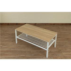シンプル センターテーブル 【ナチュラル】 幅90cm 重さ10kg アジャスター スチール製棚板 脚付き 『Freyia』