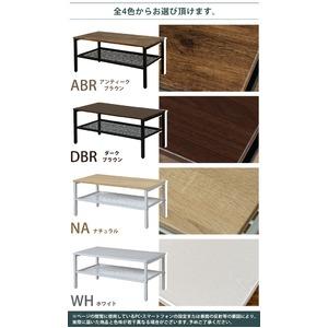 シンプル センターテーブル 【ホワイト】 幅90cm 重さ10kg アジャスター スチール製棚板 脚付き 『Freyia』