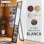 シンプル スタンドミラー/全身姿見鏡 【ナチュラル】 幅28cm 折りたたみ式 飛散防止フィルム付き 『BLANCA』 〔リビング〕