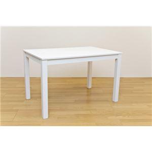 フリーテーブル/センターテーブル 【ホワイト】 幅110cm 重さ18.6kg アジャスター 天然木製脚付き 〔リビング ダイニング〕