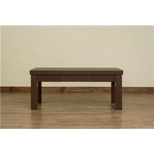 モダン センターテーブル/ローテーブル 【ブラウン】 幅90cm 引き出し1杯 アジャスター 木製脚付き 『Dione』 〔リビング〕
