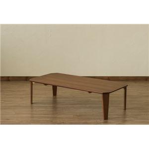 折りたたみテーブル/ローテーブル 【幅120cm ウォールナット】 木製脚付き 『Rosslea』 〔リビング ダイニング〕