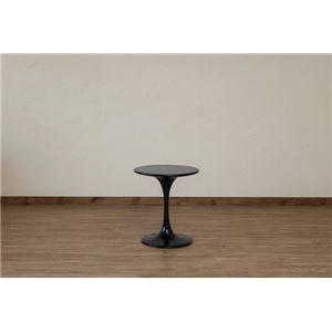 円型 サイドテーブル 【ブラック 一本足タイプ】 幅44.5cm 重さ5.9kg ラウンド型天板 【完成品】