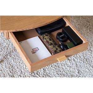 センターテーブル/ローテーブル 【ナチュラル】 幅80cm オーバル型 引き出し1杯付き 木製 『Tenby』 〔リビング ダイニング〕