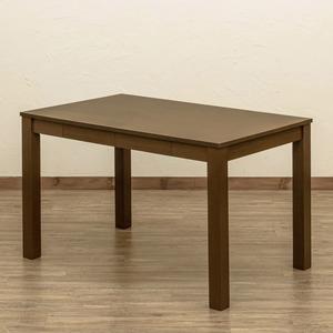 フリーテーブル/センターテーブル 【110cm×70cm ブラウン】 引き出し2杯付 アジャスター 木製脚付き 〔リビング ダイニング〕