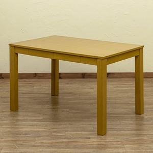 フリーテーブル/センターテーブル 【110cm×70cm ナチュラル】 引き出し2杯付 アジャスター 木製脚付き 〔リビング ダイニング〕