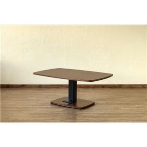 昇降式 ダイニングテーブル 【幅120cm×奥行80cm ウォールナット】 フットペダル付き スチール 〔リビング 部屋〕