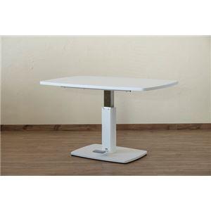 昇降式 ダイニングテーブル 【幅120cm×奥行80cm ホワイト】 フットペダル付き スチール 〔リビング 部屋〕