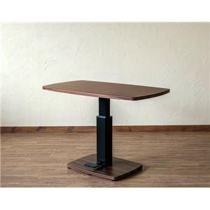 昇降式 ダイニングテーブル 【幅105cm×奥行60cm ウォールナット】 フットペダル付き スチール 〔リビング 部屋〕