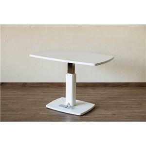 昇降式 ダイニングテーブル 【幅105cm×奥行60cm ホワイト】 フットペダル付き スチール 〔リビング 部屋〕