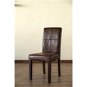 ヴィンテージ風 ダイニングチェア/食卓椅子 【2脚セット ブラウン】 幅42cm 木製脚付き 合成皮革張地 〔台所 リビング〕