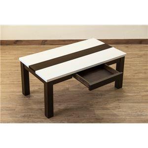 モダン ローテーブル/ちゃぶ台 【90cm×50cm】 引き出し1杯 木製脚付き ハイグロスセンターテーブル 『Hull』 〔リビング〕